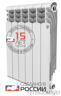 Радиатор ROYAL THERMO Revolution Bimetall 350 10 сек