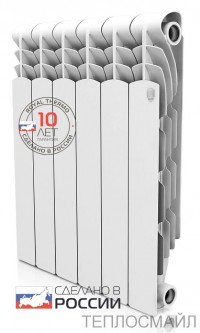 Радиатор ROYAL THERMO Revolution 500 10 сек